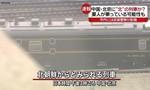 Rộ tin nhà lãnh đạo Kim Jong Un đang thăm Trung Quốc