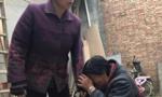 Trung Quốc: Thiếu niên 15 tuổi bị tra tấn, sát hại dã man