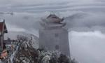 Tuyết phủ trắng xóa giữa mùa hè ở Lào Cai