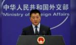Trung Quốc bác cáo buộc tấn công bằng sóng âm ở lãnh sự quán Mỹ