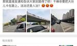 Rộ tin ông Kim Jong Un đến Trung Quốc gặp ông Tập Cận Bình