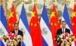 El Salvador cắt quan hệ ngoại giao với Đài Loan, thiết lập với Trung Quốc