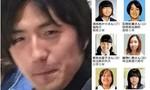 'Sát thủ mạng xã hội' giết 9 người ở Nhật không tâm thần