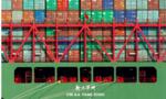 Mỹ - Trung vào giai đoạn đầu của cuộc chiến thương mại khốc liệt
