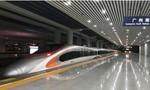 Hong Kong khai trương tuyến cao tốc đi Bắc Kinh chỉ mất 9 tiếng