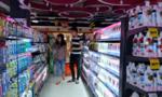 Khai trương đại siêu thị Co.opXtra thứ 4 tại TP.HCM