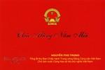 Thiếp chúc mừng năm mới của Tổng Bí thư, Chủ tịch nước Nguyễn Phú Trọng