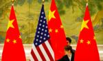 Trung Quốc cam kết mở cửa đón đầu tư bất chấp thương chiến