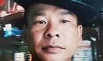 Vụ nhà đại gia ở cù lao bị trộm hơn 8 tỷ đồng: Truy nã nghi can thứ 4