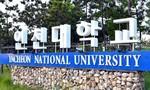 Hàn Quốc tiến hành điều tra 164 sinh viên Việt 'mất tích'