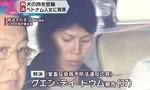 Nhật phạt tù người phụ nữ Việt mang gần 60kg thịt chó