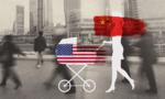 """Mỹ phá đường dây """"du lịch sinh con"""" từ Trung Quốc"""