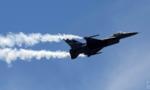 Mỹ điều tra tin Pakistan dùng F-16 bắn rơi chiến đấu cơ Ấn Độ