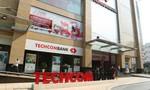 Nguyên nhân đưa Techcombank lên vị trí dẫn đầu trong ngành