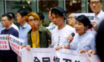 """Dân Hong Kong chuẩn bị cho cuộc """"đại biểu tình"""" lần 2 chống dự luật dẫn độ"""