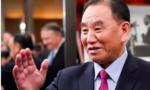 """Quan chức Triều Tiên xuất hiện cùng ông Kim sau tin đồn """"thanh trừng"""""""