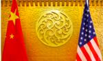 Báo Trung Quốc cảnh báo sẽ hạn chế xuất khẩu công nghệ sang Mỹ