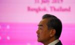Trung Quốc lại lên giọng kẻ cả về Biển Đông ở hội nghị ASEAN