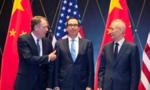 Mỹ - Trung bắt đầu đàm phán trong lúc Trump chỉ trích Bắc Kinh