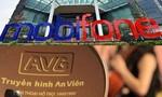 Vụ MobiFone mua AVG: Khởi tố thêm 4 phó TGĐ và 1 thành viên HĐTV MobiFone
