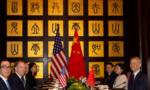 Trung Quốc thề đáp trả trong thương chiến với Mỹ