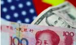 Hôm nay, các đợt thuế mới Mỹ - Trung áp lên nhau có hiệu lực