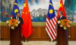 Trung Quốc – Malaysia đối thoại chung cho tranh chấp Biển Đông
