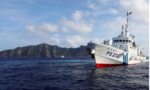 Nhật thiết lập đơn vị cảnh sát bảo vệ đảo tranh chấp với Trung Quốc