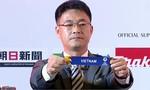 U23 châu Á 2020: Việt Nam ở cùng bảng với Triều Tiên, Jordan, UAE