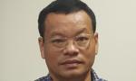 Khởi tố Phó tổng giám đốc Tổng công ty đầu tư phát triển đường cao tốc VN