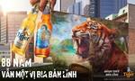 Tiger® Beer kỷ niệm 88 năm - Vẫn một vị bia bản lĩnh