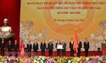 Tổ chức trọng thể Lễ kỷ niệm 90 năm Ngày thành lập Mặt trận Dân tộc Thống nhất Việt Nam