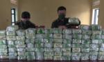 Gặp lực lượng tuần tra, nhóm đối tượng bỏ lại 100kg ma túy rồi trốn chạy