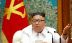 Ông Kim Jong Un tiêm vaccine Covid-19 thử nghiệm của Trung Quốc?