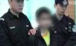 Trung Quốc cân nhắc hạ độ tuổi chịu trách nhiệm hình sự xuống còn 12 tuổi