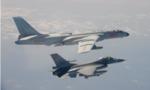Trong 1 ngày, tiêm kích Đài Loan 2 lần bay chặn máy bay ném bom Trung Quốc