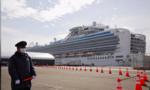 175 người trên du thuyền Diamond Princess nhiễm nCoV