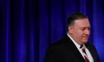 Mỹ áp tiếp lệnh trừng phạt lên Iran giữa lúc dịch nCoV phức tạp