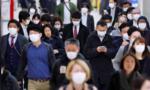 """Dân mạng ở Nhật: """"Hãy rời khỏi Tokyo"""""""