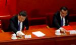 Trung Quốc thông qua nghị quyết soạn thảo luật an ninh Hong Kong