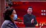"""Trung Quốc nhìn nhận nước này bị đối xử """"thù địch"""" vì Covid-19"""