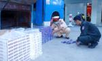 Nóng bỏng buôn lậu ở biên giới Tây Nam