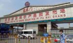 Bắc Kinh có nguy cơ thành Vũ Hán với nhiều cụm dịch mới