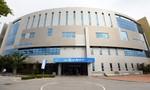 Triều Tiên dùng thuốc nổ phá hủy văn phòng liên lạc với Hàn Quốc