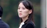 Em gái Kim Jong Un cảnh báo Hàn Quốc vụ rải truyền đơn chống phá