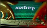 Nga bị tố lấy cắp dữ liệu nghiên cứu vaccine Covid-19 của phương Tây