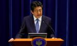 Thủ tướng Nhật Abe lại nhập viện gây lo ngại về sức khoẻ