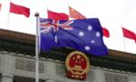"""Trung Quốc trở thành mục tiêu điều tra """"can thiệp nước ngoài"""" của Úc"""