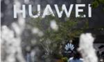 Mỹ chặn nguồn cung chip khiến giá điện thoại Huawei tăng vọt