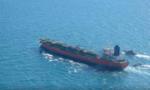 Iran bắt giữ tàu chở hoá chất của Hàn Quốc